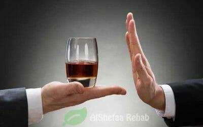 الأعراض الإنسحابية المصاحبة لتوقف تعاطي الكحول وطرق علاجها