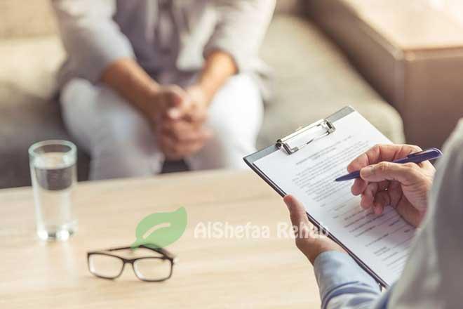 دار الشفاء للصحة النفسية