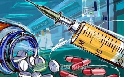 المخدرات الحديثة .. الموت مسألة وقت فقط