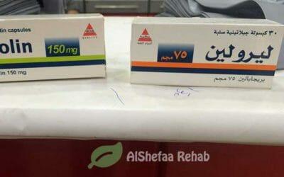 علاج ادمان حبوب ليرولين المخدر وآثاره الجانبية