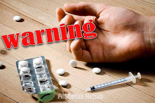 رفع الوعي الثقافي العربي بمخاطر المخدرات ضرورة حتمية