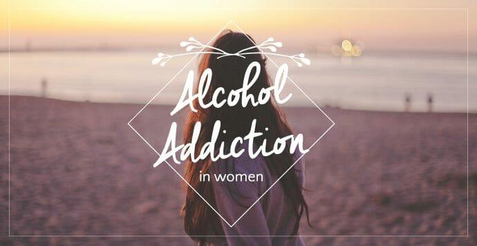 علاج إدمان السيدات للكحوليات