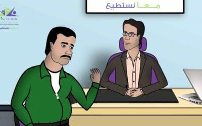 مستشفيات الطب النفسى فى القاهرة